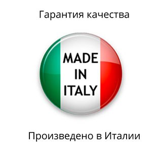 Фото: Made in Italy
